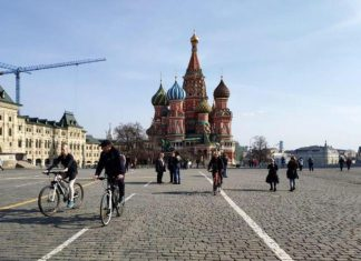 Another easing of restrictions in Moscow may mid-June