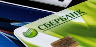 "Client ""Sberbank"" complained of the theft of funds and support inaction"