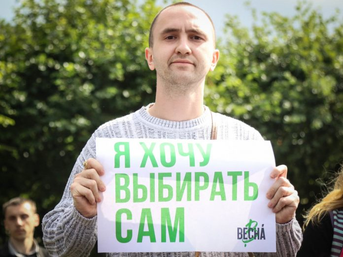 In Belarus are held pickets for the presidential nomination of the opposition candidates