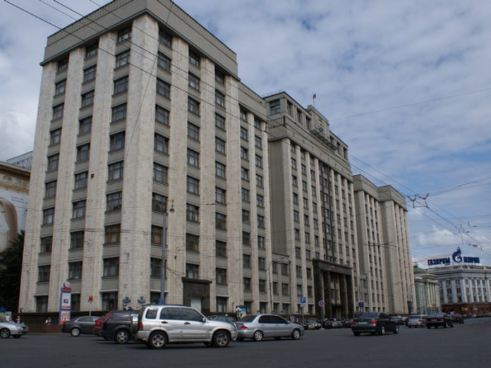 In the state Duma admitted the vote on the amendments to the Constitution and the Victory parade on June 24