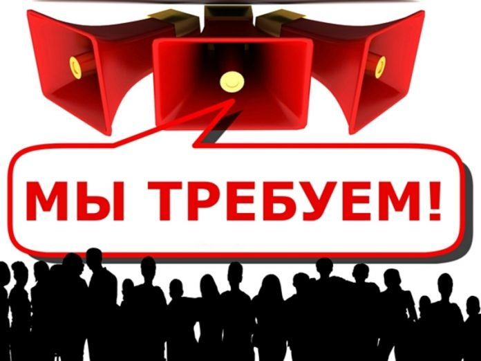 In Voronezh the market traders Kol'tsovskiy, left without the means to life, came to the rally