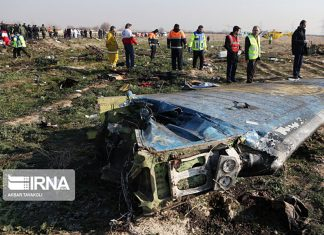 "Media: Iran has refused to give Ukraine ""black boxes"" of the downed passenger plane"