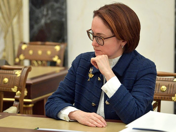 Nabiullina commented on the direct support of citizens and businesses
