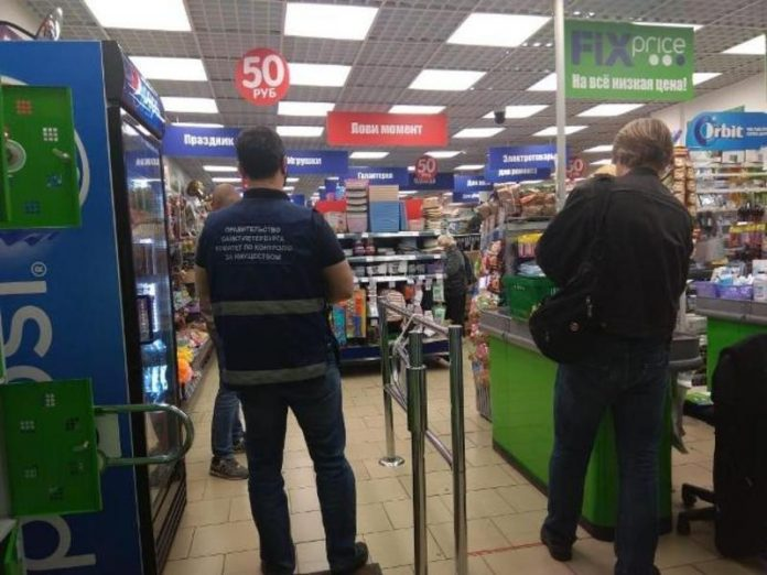 Smolny held accountable 12 stores trading in commodities