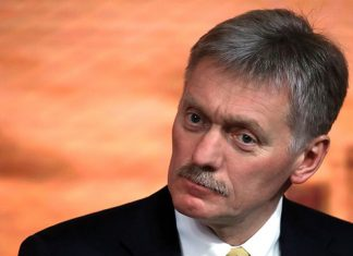 Survivors coronavirus Peskov did not use the app for monitoring compliance with isolation