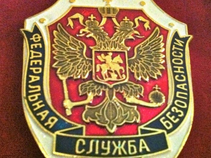 The body of major General of the FSB found in Moscow