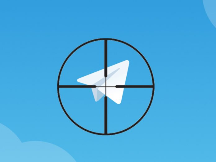 The communications Ministry has opposed the unlock Telegram in case of emergencies