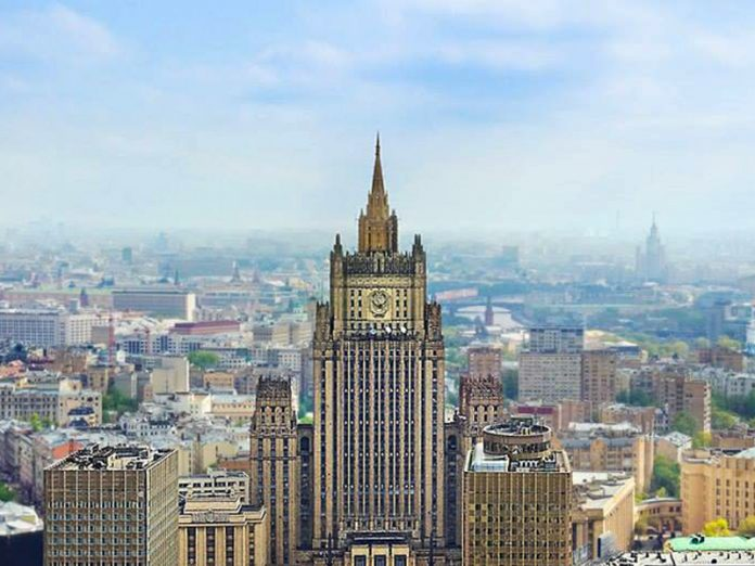 The Russian foreign Ministry advises Russians not to travel abroad