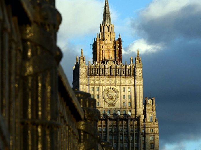 The Russian foreign Ministry criticized the U.S. decision to withdraw from the Treaty on open skies