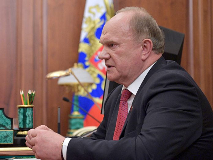 Ukraine has banned the entry of Gennady Zyuganov and Maxim Fadeev