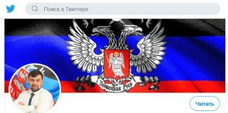 """Visit of the head of DND in the Twitter published a """"confession"""" in the shelling of civilians"""