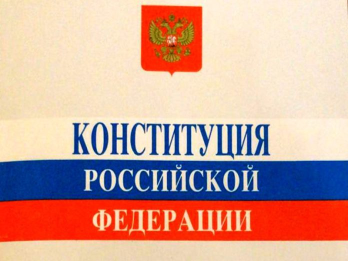 Amendments to the Constitution voted almost 350 thousand of citizens