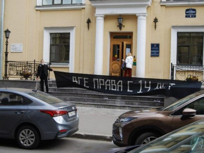 An activist has chained himself to the fence in front of the education Committee in St. Petersburg (photo)