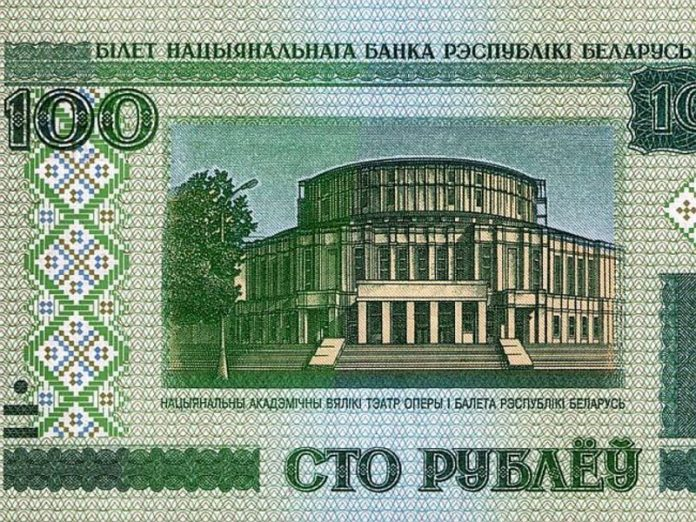 Belgazprombank has suspended currency transactions for individuals
