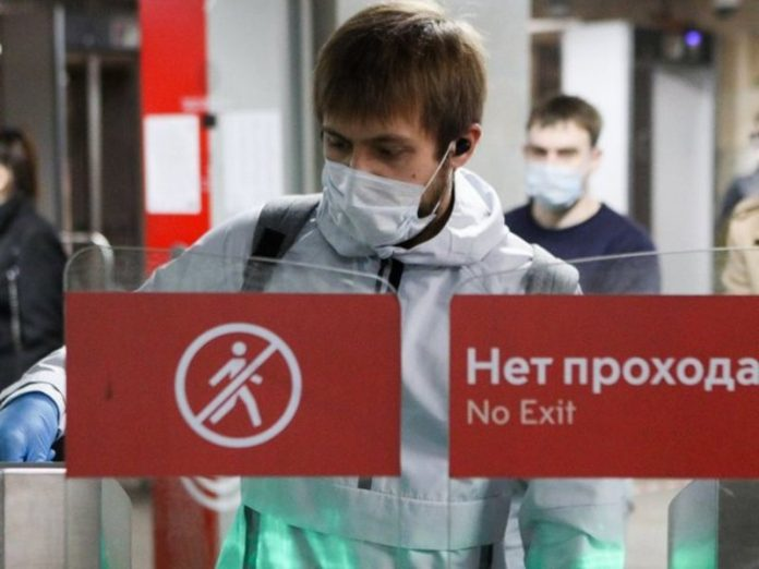 Daily gain morbidity COVID-19 in Moscow continues to decline: 1572 new case