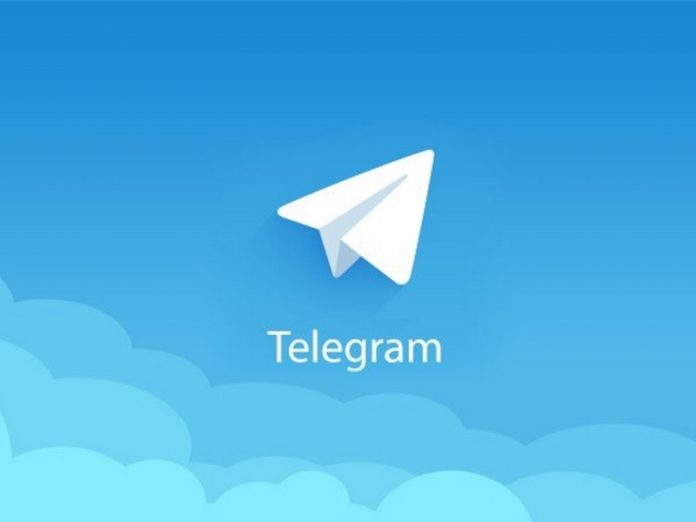 Durov: the Preservation of the secrecy of correspondence is a basic principle Telegram