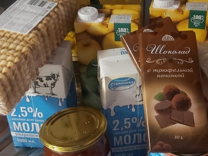 Foodstuff in Russia has risen since the beginning of the year, 1.5 times more than in EU