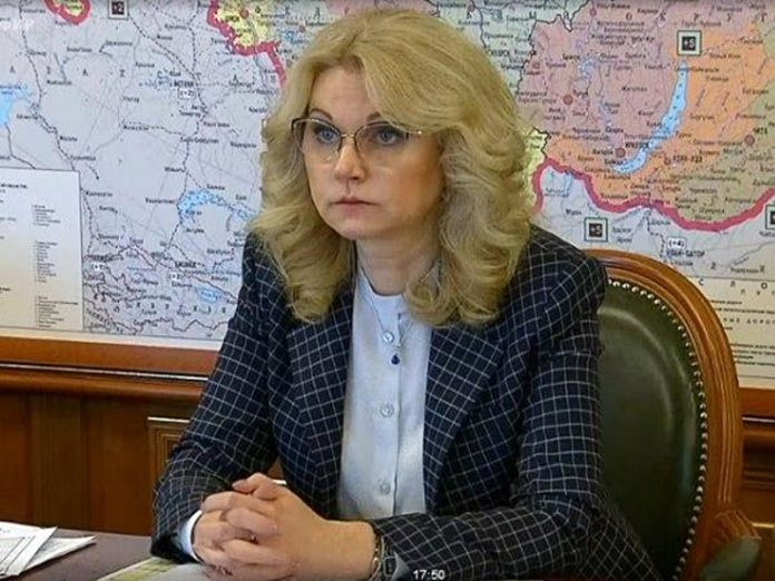 Golikova: a Single register of beneficiaries will be established by January 1, 2021
