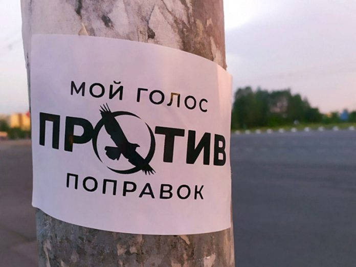 In Barnaul unknown hung next to