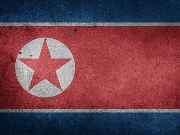 In the DPRK confirmed the undermining of the communications center at the border