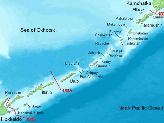 Japan expressed dissatisfaction with the geological work of Russia near the Kuril Islands