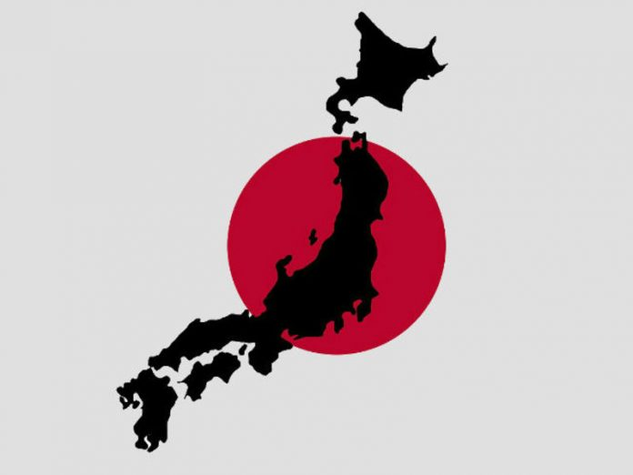 Japan has suspended the process of placing us missile defense system