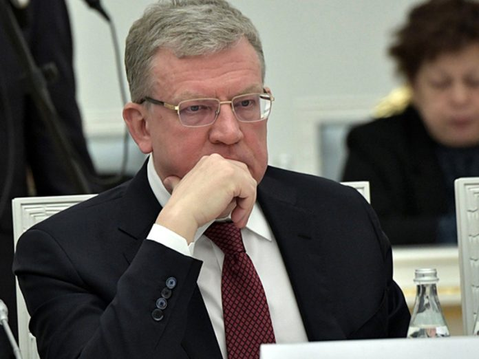 Kudrin explained where was the Russian economy