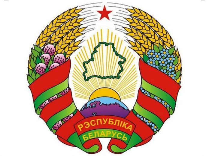 Lost their freedom rival Lukashenko urged to rewrite the Constitution
