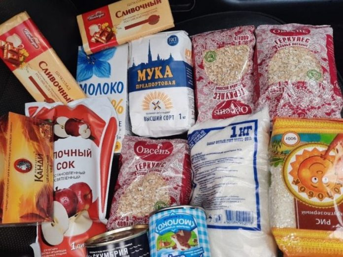 May estimated expenses of Russians on food
