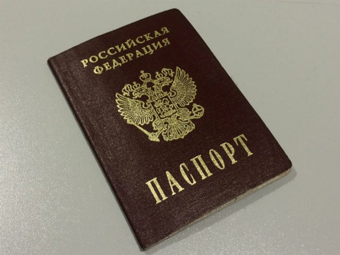 Muscovite, which replaced the passport a month ago, has been denied access to electronic voting