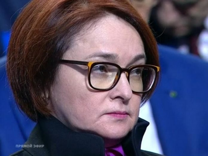 Nabiullina speculate when Russia's GDP will return to levels 2019
