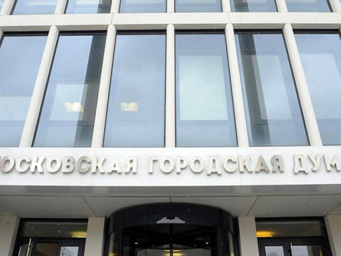 Nine deputies wanted to change the Chairman of the Moscow city Duma