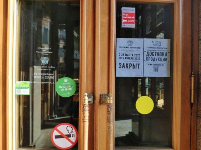 Non-food market of St. Petersburg asks release from lease payments