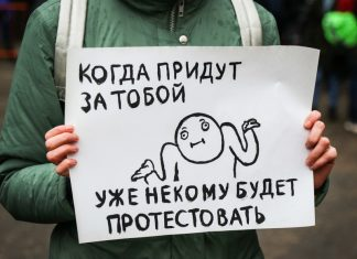 Poll: 28% of Russians are ready to protest because of falling living standards
