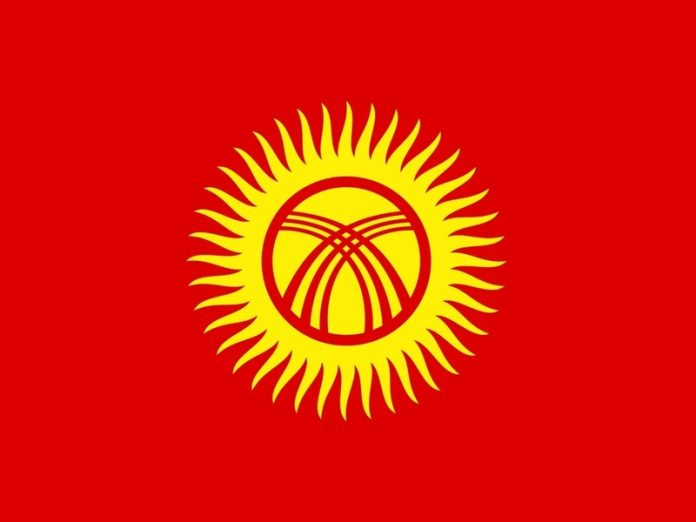 Prime Minister of Kyrgyzstan resigned after a corruption scandal