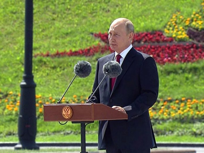 Putin said about the approval of amendments to the Constitution of the