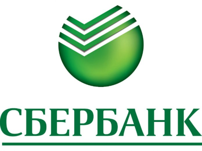Sberbank returned to the readers of