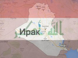 The airport of the capital of Iraq came under rocket attack