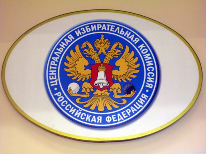 The CEC approved the procedure for remote electronic voting on the Constitution