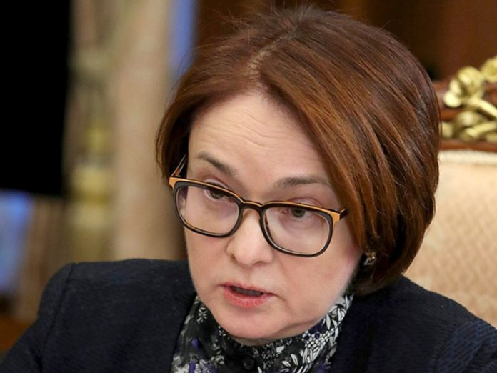 The Central Bank does not expect a quick recovery of the Russian economy
