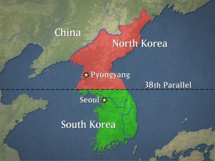 The DPRK blew up the office of communications with South Korea on the border of the two countries