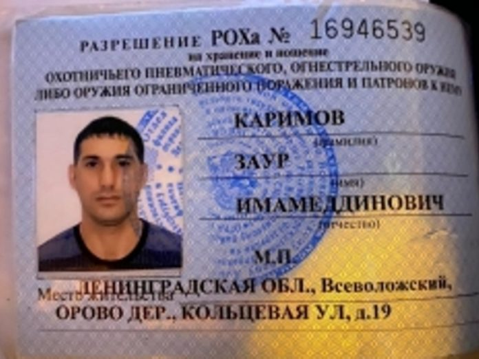 The investigative Committee has published a photo of the men shot himself in the head student on Nevsky