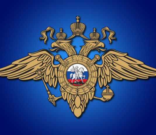 The media reported on the appointment of the new chief of the Moscow police