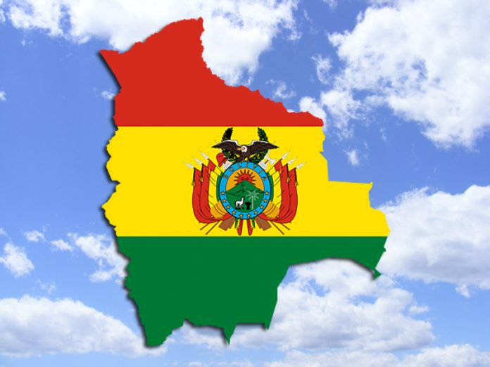 The Parliament of Bolivia has not allowed the interim government to accept IMF loan