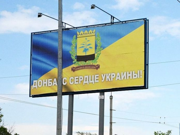 The question of the special status of Donbass will not be submitted to a national referendum