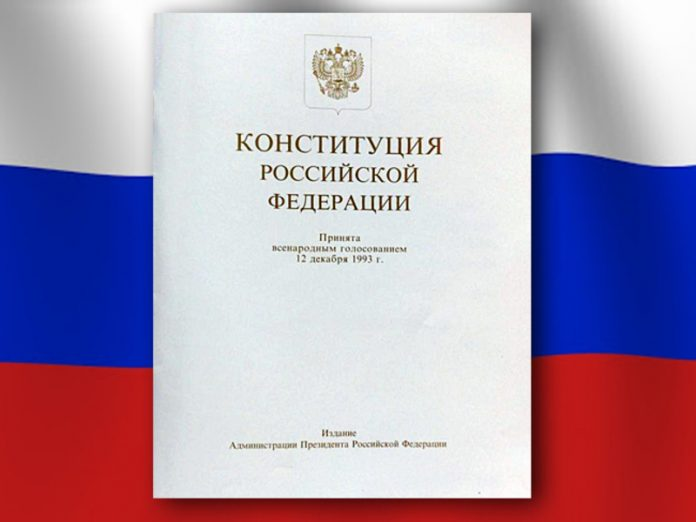 The residents of Donbas with Russian passports offered to vote for change in the Russian Constitution