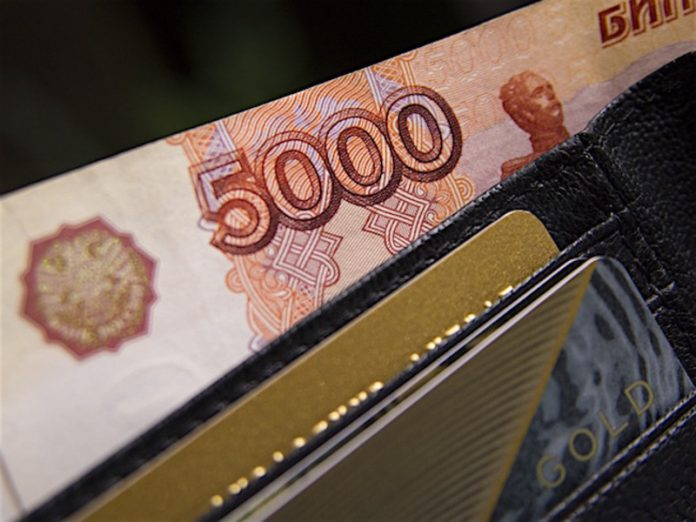 The Russians called desired after salary of a pandemic