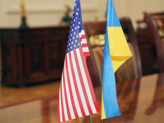 The United States will provide Ukraine $250 million for protection against