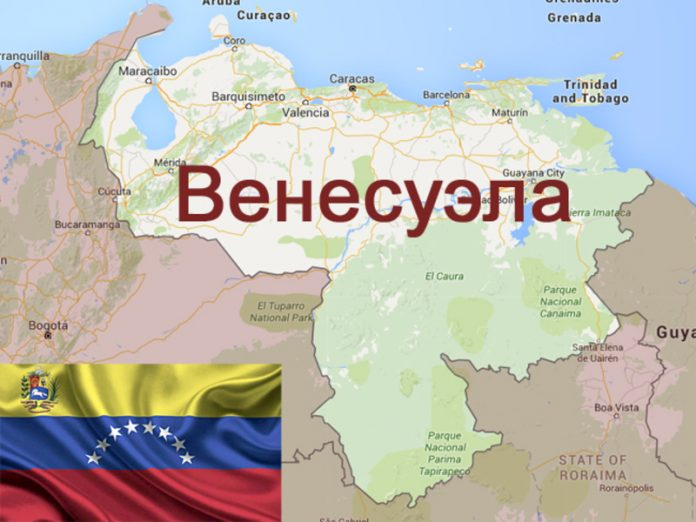 The US authorities have embarked on new sanctions against the regime of Maduro