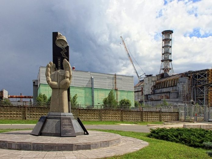 Ukraine has declassified important documents about the accident at the Chernobyl nuclear power plant